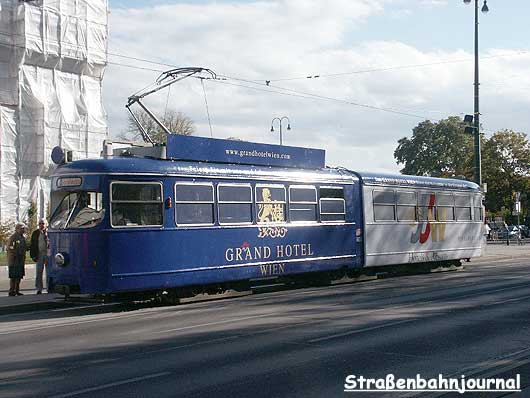 6600 Burgtheater