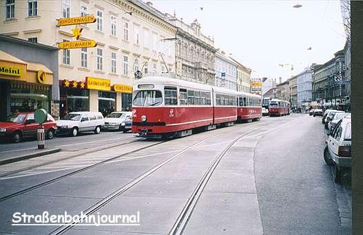 Westbahnhof S U