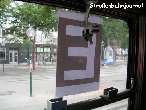 Innenbesteckung E